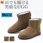 雅虎商城 - UGG メンズ ブーツ ムートン クラシック ミニ デコ 耐水 撥水 オイルドレザー 梅雨 対策