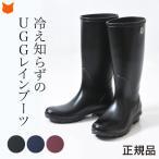 UGG レインブーツ ロング ブーツ アグ shelby matte 正規品 PVC 雨 長靴 おしゃれ ブラック 黒 ブルー 青 ボルドー 赤 茶 大きい サイズ 26cm