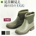 UGG レインブーツ ロング スエード ブーツ レディース アグ Paxton 正規品 本 革 ラバー ウール 雨 長靴 おしゃれ ブラック 黒 オリーブ 大きい サイズ 26cm