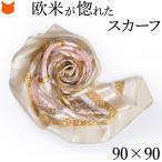 ショッピングスカーフ シルク スカーフ サテン 大判 横浜スカーフ 母の日 春 日本製  ドットY