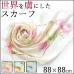 ショッピングスカーフ シルク サテン 大判 スカーフ 花柄 水玉 日本製 ブランド チューリップドット 88x88 春 夏 ストール