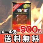 着火剤 ファイヤーアップ 28個入り 薪ストーブ 暖炉 キャンプ 焚き火 アウトドア
