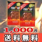 着火剤 ファイヤーアップ 28個入り×2パック  薪ストーブ 暖炉 着火 薪 バーベキュー アウトドア