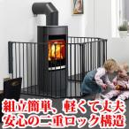 shingushoko_nh541151