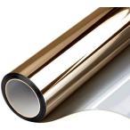窓断熱シート マジックミラー 装飾的な断熱住宅窓フィル ガラス透明断熱フィルム (ブラウンシルバー