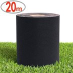 人工芝 テープ 人工芝 固定用 片面テープ 人工芝連結用 接続テープ 強力ワイドタイプ (20M, ブラック) (ブラック 20M)