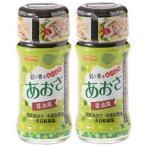 [宮島醤油] 彩り香る スパイス (あおさ 醤油風) 45g×2/スパイス 万能 ステーキ