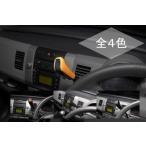 【REIZ(ライツ)】【全4色】 ワゴンR(MH21S/MH22S) シフトノブカバー