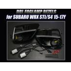 「流れるウインカー」 WRX STI(VAB)前期/WRX S4(VAG)前期 LEDウインカー+デイライト付 フォグランプベゼル
