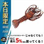 日本職人が作る 食品サンプル 伊勢海老(大) IP-381