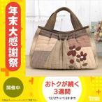 オリムパス 大畑美佳デザインシリーズ パッチワークキルトキット タック入りお花のふんわりバッグ PA-710