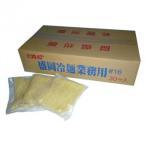 麺匠戸田久 業務用 北緯40度 盛岡冷麺 ♯16 160g×30食
