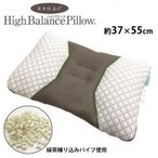 京都西川 ハイバランスピロー(緑茶練りこみパイプ使用枕) ベージュ 06-PL8550(L)