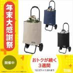 cocoro(コ・コロ) TOTE トート ショッピングカート