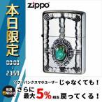 ZIPPO(ジッポー) オイルライター NM2-TQ