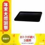 コレクト 名刺盆・切手盆・進物盆 木質ボード(MDF)製 A4判用 T-11