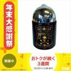 アンティークスカル ドームアシュトレイ(灰皿) AR-1338 灰皿