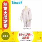 幸和製作所 テイコブ(TacaoF) エコノミー上下続き服 ピンク UW01 Mサイズ