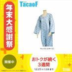 幸和製作所 テイコブ(TacaoF) エコノミー上下続き服 サックス UW01 Sサイズ