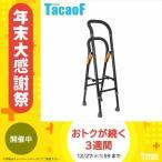 (非課税) 幸和製作所 テイコブ(TacaoF) 手すりな杖 ブラック CAM04
