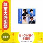 CD 決定版 デュエット歌謡 ベスト&ベスト KB-5
