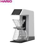 ショッピングコーヒーメーカー HARIO ハリオ V60 オートプアオーバー SMART7 BT Bluetooth対応コーヒーメーカー EVS-70SV-BT