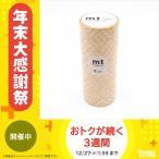 mt マスキングテープ 8P コーナー・ピーチ MT08D175 テープ マスキングテープ