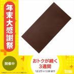 SEIWA カットオイルレザー 約1.6ミリ厚 (牛革) 15×30cm チョコ