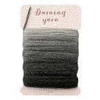 ダーニング糸ナチュラル グレー 57-206 糸