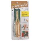 日本製 ニュースクリューポンチセット 16371