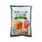 桜井食品 米粉パン用ミックス粉 300g×20個 食品 米 パン用ミックス粉