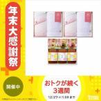長崎カステラ&バウムクーヘン+今治タオル詰合せ(木箱入) NCT-150