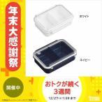 OSK オーエスケー まるごと冷凍弁当 タイトボックス(レシピ付) 500ml PCL-1SR