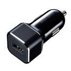 携帯充電器 サンワサプライ カーチャージャー(1ポート・2.4A) CAR-CHR73U
