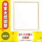 ラーソン・ジュール・ニッポン ドラジェアイボリー 色紙 アクリル D816DA56