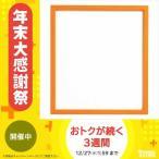 ラーソン・ジュール・ニッポン ドラジェオレンジ 色紙 アクリル D816DB56