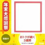 ラーソン・ジュール・ニッポン ドラジェピンク 色紙 アクリル D816DC56