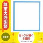 ラーソン・ジュール・ニッポン ドラジェブルー 色紙 アクリル D816DD56