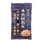 雑穀シリーズ 国内産 十六雑穀米(黒千石入り) 200g 12入 Z01-023 米 雑穀