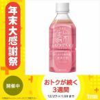 甘酒シリーズ 麹AMAZAKE 赤米甘酒 350g×24入 I10-123