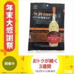 扇屋食品 forWine ブラックペッパーチーズ(12枚入)×100袋