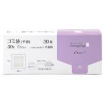 オルディ チョイスゴミ袋30L0.015mm半透明30P×36冊 11001202 ゴミ袋