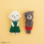 キット フェルト羊毛でつくる小さなブローチ ひつじのメリーと赤パンくん(チャグマ) H441-557 手芸