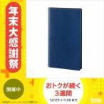 レイメイ藤井 ツァイトベクター クロスペーパー名刺ファイル 120ポケット ネイビー ZVM121K