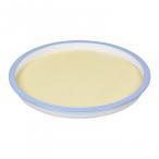 パール金属 彩創 麺プレート 丸 すのこ付ブルー HB-646