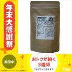熊本県産 しいたけまるごと粉末 40g
