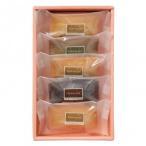 焼き菓子詰め合わせ よし井 奈良MAHOROBAフィナンシェ詰合せ NMF-10