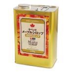 ケベックメープルシロップ GradeAベリーダーク(ストロングテイスト) 4.5kg×2缶