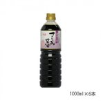 刺身醤油 ヤマエ さしみ醤油 本醸造あまくちさしみ 1000ml×6本