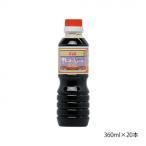 刺身醤油 ヤマエ さしみ醤油 あまくちさしみ 360ml×20本